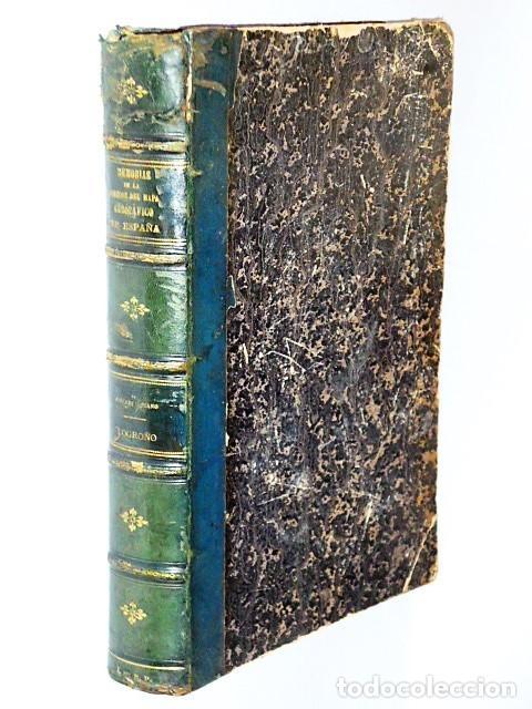 DESCRIPCIÓN FÍSICA, GEOLÓGICA Y MINERA DE LA PROVINCIA DE LOGROÑO (Libros Antiguos, Raros y Curiosos - Ciencias, Manuales y Oficios - Paleontología y Geología)