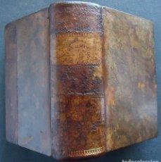 Libros antiguos: GALICIA.'MANUAL COMPLETO DE JARDINERIA' MIGUEL COLMEIRO. 3 TOMOS EN 1 VOLUMEN 1859-. Lote 115486731