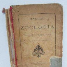 Libros antiguos: MANUAL DE ZOOLOGIA. IGNACIO BOLIVAR Y SALVADOR CALDERON. 1885. VER FOTOGRAFIAS. Lote 115547079