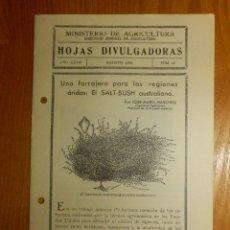 Libros antiguos: HOJAS DIVULGADORAS MINISTERIO AGRICULTURA 1934 Nº 16 AÑO XXVI UNA FORRAJERA PARA REGIONES ARIDAS. Lote 119774951