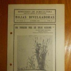 Libros antiguos: HOJAS DIVULGADORAS MINISTERIO AGRICULTURA 1934 Nº 19 AÑO XXVIII UNA FORRAJERA PARA SUELOS ALCALINOS. Lote 119775451