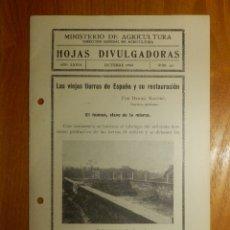Libros antiguos: HOJAS DIVULGADORAS MINISTERIO AGRICULTURA 1934 Nº 20 AÑO XXVIII EL HUMUS - RESTAURACION DE TIERRAS. Lote 120104611
