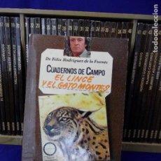Libros antiguos: 1ª EDICION CUADERNOS DE CAMPO DE FELIX RODRIGUEZ DE LA FUENTE (1978) EDITORIAL MARIN. Lote 120140243