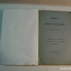 Libros antiguos: ASTURIAS: MEMORIAS DE LA COMISIÓN DEL MAPA GEOLÓGICO DE ESPAÑA (1874). Lote 130701499