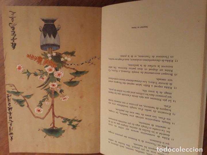 RIKKAS SU JAPÓN (Libros Antiguos, Raros y Curiosos - Ciencias, Manuales y Oficios - Bilogía y Botánica)