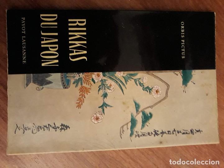 Libros antiguos: Rikkas su Japón - Foto 2 - 135273934