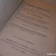 Libros antiguos: LIBRO TAPAS PIEL.DICCIONARIO DE AGRICULTURA,MEDICINA RURAL, VETERINARIA Y BOTANICA.AÑO 1799. Lote 142796066