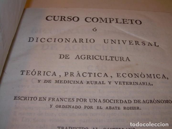 Libros antiguos: LIBRO TAPAS PIEL.DICCIONARIO DE AGRICULTURA,MEDICINA RURAL, VETERINARIA Y BOTANICA.AÑO 1799 - Foto 2 - 142796066