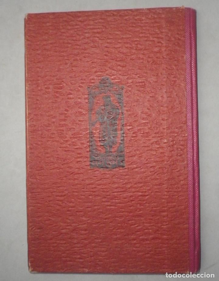 Libros antiguos: PROBLEMAS DE FISICA. ENUNCIADOS Y SOLUCIONES DETALLADAS. NIVEL: BACHILLERATO - Foto 2 - 144106502