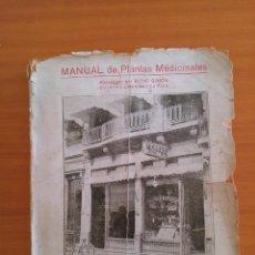 Libros antiguos: MANUAL DE PLANTAS MEDICINALES. RENE SIMON. Lote 147515822