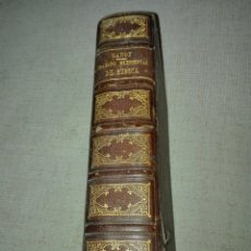 Libros antiguos: TRATADO ELEMENTAL DE FISICA. GANOT, 1870. Lote 148600204