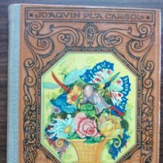Libros antiguos: ELEMENTOS DE CIENCIAS FISICO NATURALES. GRADO MEDIO. JOAQUIN PLA CARGOL 1931. Lote 148660310