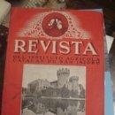 Libros antiguos: REVISTA DEL INSTITUTO AGRICOLA CATALAN DE SAN ISIDRO 1947 - PORTAL DEL COL·LECCIONISTA *****. Lote 159518014