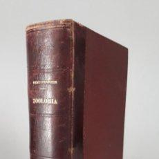Libros antiguos: TRATADO ELEMENTAL DE ZOOLOGÍA - POR RÉMY PERRIE BARCELONA- EDITORIAL PUBUL. 1928. Lote 160264466
