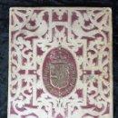 Libros antiguos: VII CONGRESO INTERNACIONAL OLEICULTURA - EXPOSICION OLIVICOLA - SEVILLA - 1824 - ACEITE OLIVA FOTOS. Lote 165746025