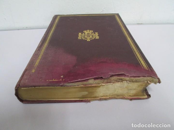 Libros antiguos: FLORA FORESTAL ESPAÑOLA DE LOS ARBOLES, ARBUSTOS Y MATAS. II PARTE. MAXIMO LAGUNA. 1890 - Foto 3 - 166526334