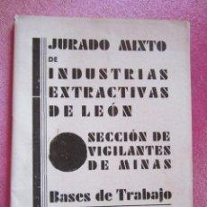 Libros antiguos: JURADO MIXTO INDUSTRIAS EXTRACTIVAS VIGILANTES MINAS DE LEON 1933. C55. Lote 168343604