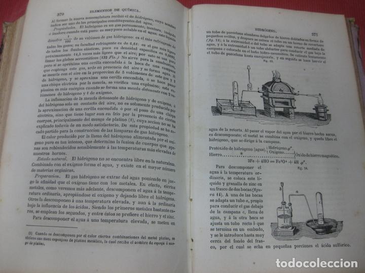 Libros antiguos: MANUAL DE FISICA Y QUIMICA. MANUEL RICO Y MARIANO SANTISTEBAN. IMPRENTA DE MANUEL MINUESA. 1875. - Foto 4 - 168561180