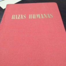 Libros antiguos: LIBRO RAZAS HUMANAS. AUGUSTO PANYELLA, CON REVISIÓN RELIGIOSA. 1962. Lote 168598860