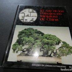 Libros antiguos: LIBRO EL ARTE DE LOS PAISAJES EN MINIATURA EN CHINA 1989 PESA 800 GR RARO. Lote 173975495