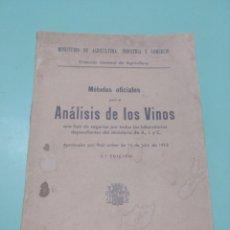 Libros antiguos: MÉTODOS OFICIALES PARA EL ANÁLISIS DE LOS VINOS. SEGUNDA EDICIÓN 1933. Lote 175547770