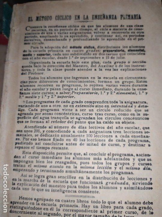 Libros antiguos: M.PORCEL Y RIERA GRADO SUPERIOR CURSO METODO CICLICO EN LA ENSEÑANZA PRIMARIA ARITMÉTICA 1904 UNICO - Foto 4 - 177969333