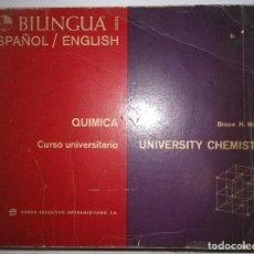 Libros antiguos: QUIMICA, BILINGUE. Lote 185737315