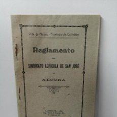 Libros antiguos: REGLAMENTO SINDICATO AGRÍCOLA SAN JOSÉ DE LA VILLA DE ALCORA - CASTELLÓN 1926 - IMP. SEGARRA PLÁ. Lote 187304876