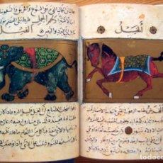 Libros antiguos: EL LIBRO DE LAS UTILIDADES DE LOS ANIMALES DE IBN AL-DURAYHIM AL-MAWSILI. Lote 197554628