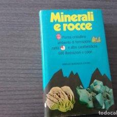 Libros antiguos: MINERALI E ROCCE. Lote 198092958