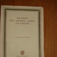 """Livros antigos: REVISION DEL GENERO """"ULEX"""" EN ESPAÑA. 1962. . Lote 198560258"""