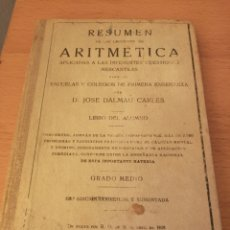 Libros antiguos: RESUMEN ARITMÉTICA. Lote 199715063