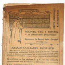 Libros antiguos: PIEDRAS PRECIOSAS - MARCOS JESÚS BERTRAN. Lote 202689950