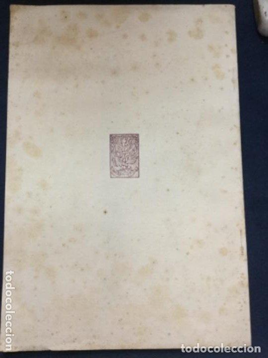 Libros antiguos: LA MAGNESITA SEDIMENTARIA DE LOS PIRINEOS NAVARROS - JOAQUIN GOMEZ DE LLARENA - 1952 19p.+20FIGURAS - Foto 4 - 208289591