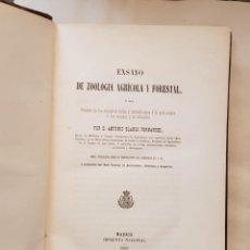 Libros antiguos: ZOOLOGÍA AGRÍCOLA Y FORESTAL. IMPRENTA NACIONAL 1859. Lote 208913695