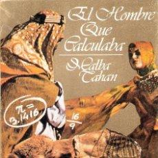 Libros antiguos: EL HOMBRE QUE CALCULABA / MALBA TAHAN. Lote 210745289