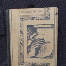 Libros antiguos: ALGEBRA Y TRIGONOMETRÍA . EDICIONES BRUÑO. Lote 211391381