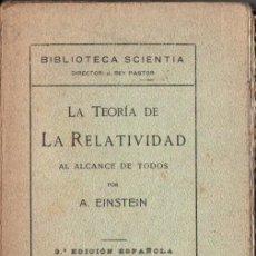 Libros antiguos: ALBERT EINSTEIN : LA TEORÍA DE LA RELATIVIDAD (1925). Lote 214533886