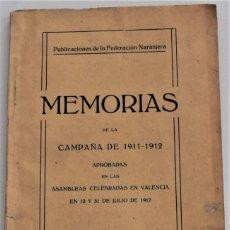 Libros antiguos: FEDERACIÓN NARANJERA - MEMORIAS DE LA CAMPAÑA DE 1911-1912 - TIPOGRAFÍA J. PALLARÉS, VALENCIA 1912. Lote 217931980