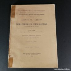 Libros antiguos: PALEONTOLÓGICAS MEMORIA N 3 PINTURAS PREHISTORICAS EXTREMO SUR DE ESPAÑA LAGUNA JANDA PACHECO 1914. Lote 218073628