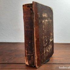 Libros antiguos: TRATADO ELEMENTAL DE FISICA - A. GANOT - C. BAILLY-BAILLIERE, 1862, 3ª EDICION, MADRID. Lote 235376965