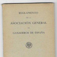 Libros antiguos: REGLAMENTO DE LA ASOCIACION GENERAL DE GANADEROS DE ESPAÑA. MADRID 1833. Lote 244948765