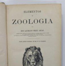 Libros antiguos: ELEMENTOS DE ZOOLOGIA. LAUREANO PEREZ ARCAS. 1874. PIEL, MÁS DE 500 GRABADOS. VER FOTOS. Lote 249570050