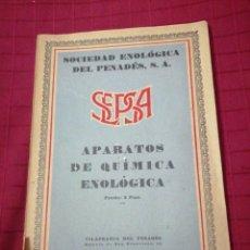Libros antiguos: SEPSA - APARATOS DE QUÍMICA ENOLÓGICA - VILAFRANCA DEL PENEDÉS, CATÁLOGO ILUSTRADO, LEER DESCRIPCIÓN. Lote 253353095