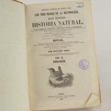 Libros antiguos: LOS TRES REINOS DE LA NATURALEZA, MUSEO PINTORESCO, 1854, EDUARDO CHAO, TOMOS 2 Y 3, MADRID. 27X18CM. Lote 263648090