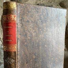 Libros antiguos: PROGRAMA RAZONADA DE UN CURSO DE HISTORIA NATURAL CON PRINCIPIOS DE FISIOLOGIA E HIGIENE. 1878. Lote 271613148