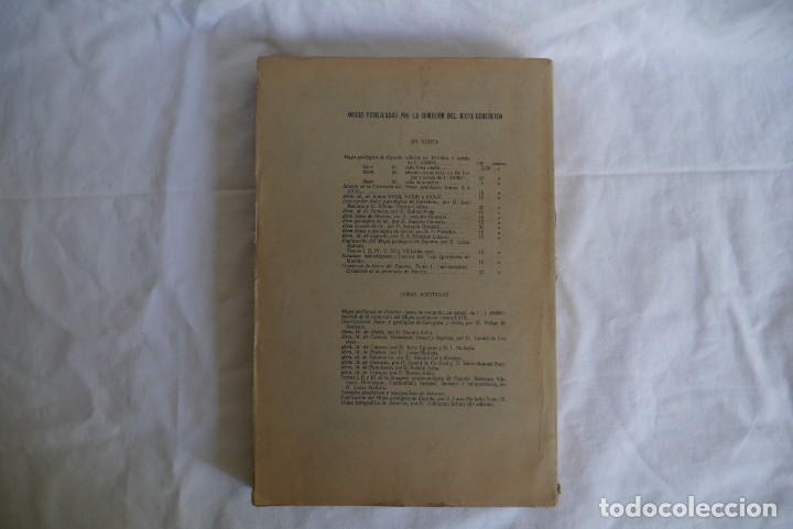 Libros antiguos: Boletín del Instituto Geológico de España Intonso Tomo XIV 1914 - Foto 2 - 277622158