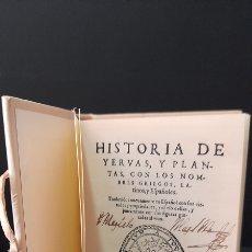 Livres anciens: HISTORIA YERVAS Y PLANTAS FACCIMIL. Lote 278178908