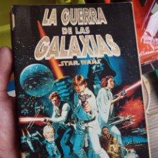 Libros antiguos: LIBRO GUERRA GALAXIAS. EDICIONES MARTINEZ ROCA. Lote 59678983
