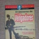 Libros antiguos: BIBLIOTECA DOCTOR VÉRTIGO Nº 19 - EL UNIVERSO DE LOS VENGADORES (GLENAT) DESCATALOGADO. Lote 75417451